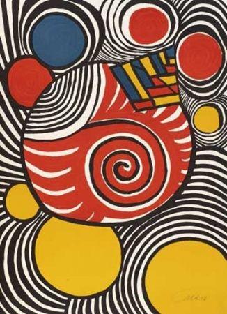 Litografía Calder - Spirales et pyramides