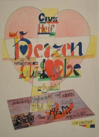 Litografía Itten - Spruch von O.Z.Hamish