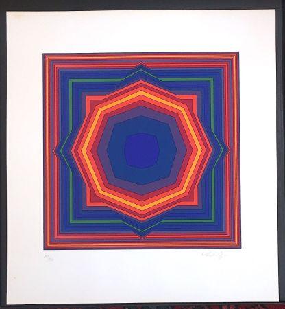 Serigrafía Vasarely - S.t. (249)
