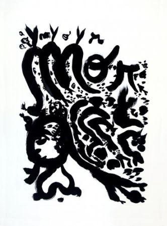 Monotipo Cabelo - S/T 3