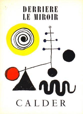 Litografía Calder -    Stabiles Derriere le Miroir