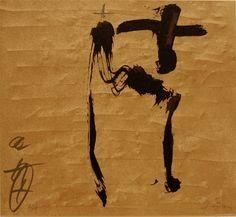 Libro Ilustrado Tàpies -