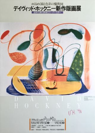 Litografía Hockney - 'Table Flowable' Hand Signed Exhibition Poster 1992