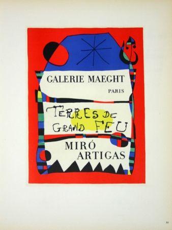 Litografía Miró - Terre de Grand Feu  Galerie Maeght 1955