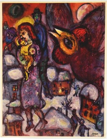 Offset Chagall - The Flight  Gouaches Matisse Gallery New York 1968