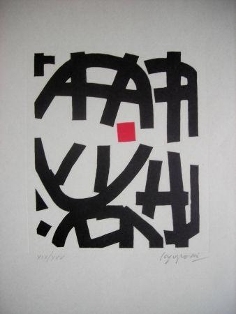 Linograbado Capogrossi - The international avant-garde 4