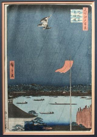 Grabado En Madera Hiroshige -  The Komakado Temple and the Azumabashi Bridge