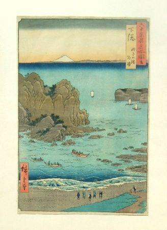 Grabado En Madera Hiroshige - The Outer Bay at Choshi Beach in Shimosa Province