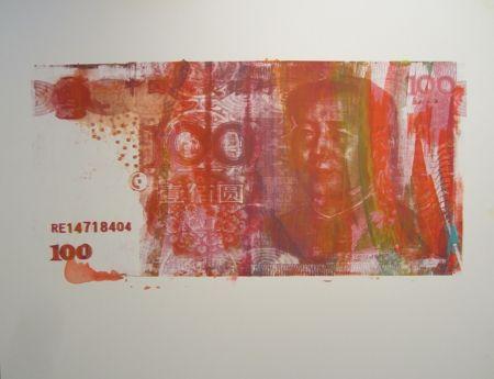 Serigrafía Lawrence - The RMB Series #1