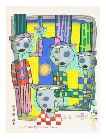 Grabado En Madera Hundertwasser - The Second Skin