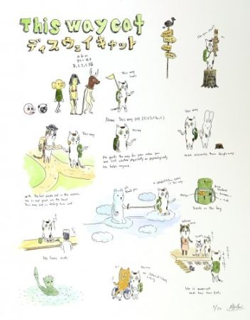 Litografía Kaga - This way cat