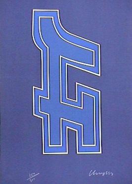 Serigrafía Chryssa - Time Square Fragment #9