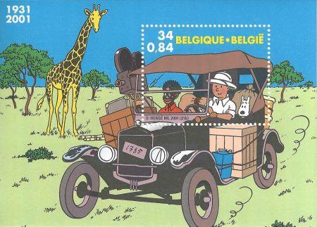 Talla En Madera Rémi - Tintin (Hergé) 70ème anniversaire de la parution de