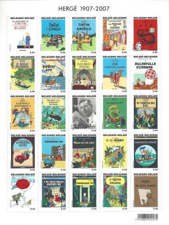 Talla En Madera Rémi - Tintin HERGE 1907-2007