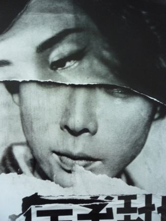 Fotografía Klein - Tokyo Poster