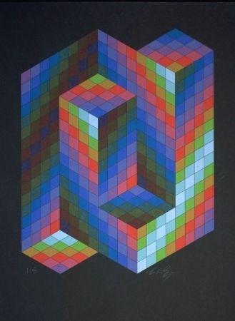 Serigrafía Vasarely - Torony-Co