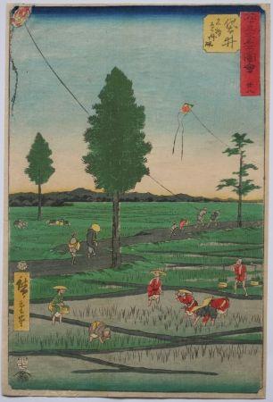 Grabado En Madera Hiroshige - Totomi Kites, Fukoroi