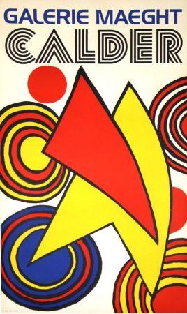 Litografía Calder (After) - Triangles et Spirales Galerie Maeght