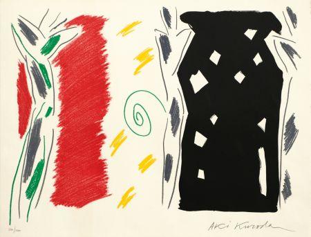Litografía Kuroda - Trois Figures