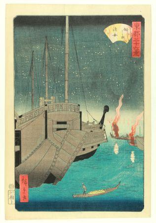 Grabado En Madera Hiroshige - Tsukudajima Gyoshû (Fishing Boats At Tsukudajima)