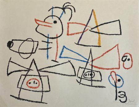Litografía Miró - Ubu aux Baleares II