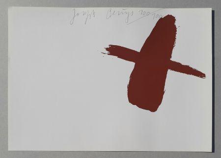 Serigrafía Beuys - UFO
