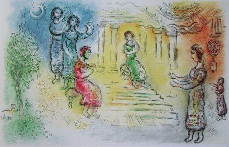Litografía Chagall - Ulysse Chez Alkinoiis - L'odyssee Ii
