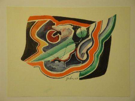 Monotipo Gerber - Untitled