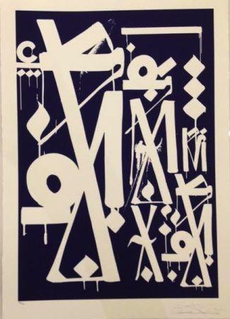 Serigrafía Retna - Untitled