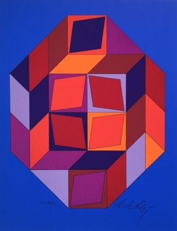 Serigrafía Vasarely - Untitled #7