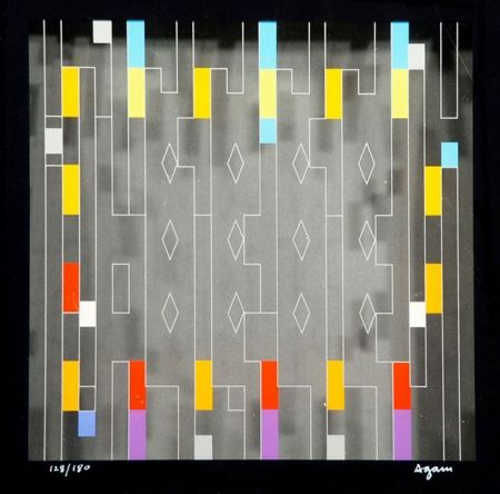 Sin Técnico Agam - Untitled, C. 1990