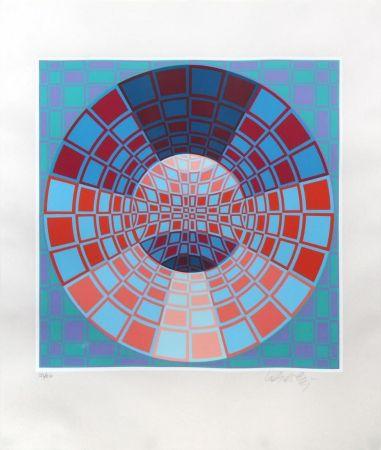 Serigrafía Vasarely - Untitled II