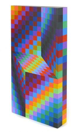 Sin Técnico Vasarely - Untitled Sculpture