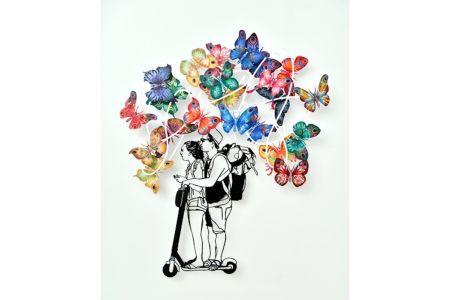 Múltiple Gerstein - Urban Dream Butterflies
