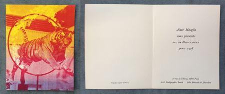 Serigrafía Monory - Vœux d'Aimé Maeght pour 1978 : SÉRIGRAPHIE ORIGINALE DE MONORY