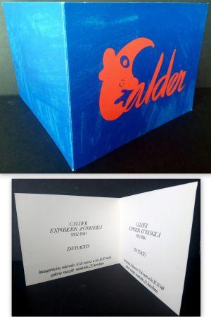 Litografía Calder - Vernissage Calder Galería Maeght