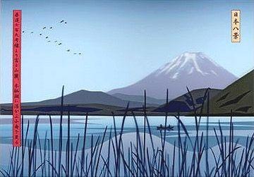 Múltiple Opie - View of Boats on Lake below Mt. Fuji
