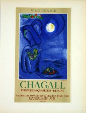 Litografía Chagall - Ville de Nice  - Peinture - Aquarelles -Dessins