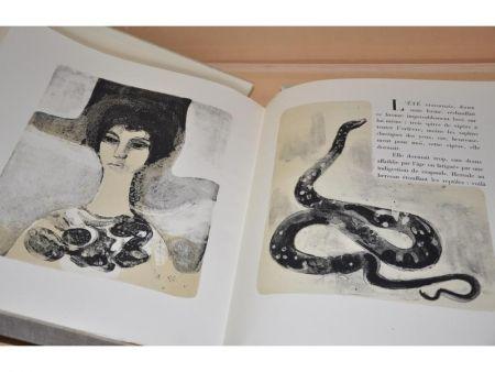 Libro Ilustrado Minaux - Vipère au Poing. Lithographies originales d'André Minaux.