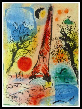 Litografía Chagall - VISION DE PARIS
