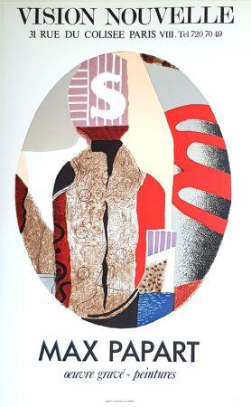 Litografía Papart - Vision Nouvelle Oeuvre Gravé  Peintures