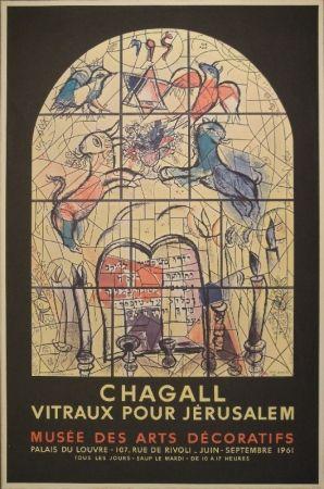 Litografía Chagall - Vitraux pour Jérusalem. La tribu de Levi
