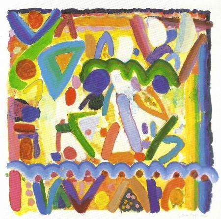Carborundo Ayres - Will Summers No.2