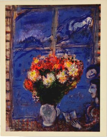 Offset Chagall - Woman At The Window Gouaches Matisse Gallery New York 1968