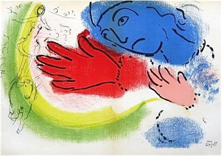Litografía Chagall - Woman Circus Rider