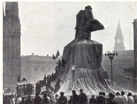 Fotografía Christo - Wrapped Monument #7