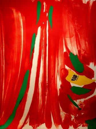Litografía Debré - Xian rouge