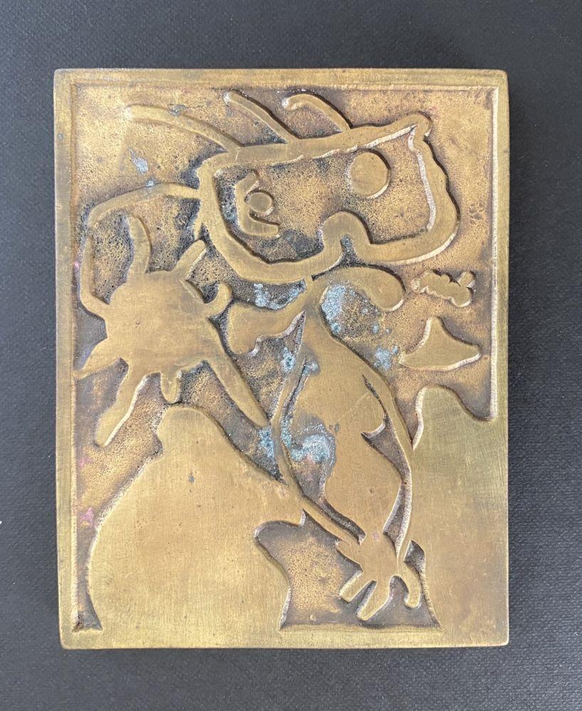 Múltiple Miró (After) - XX Siecle No 4, 1938