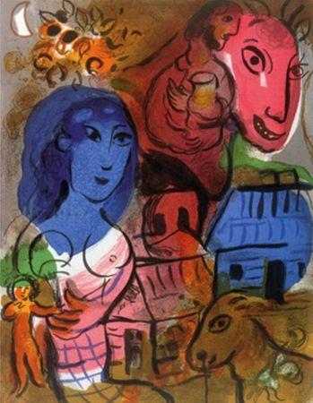 Litografía Chagall - XXeme Century, Hommage a Marc Chagall