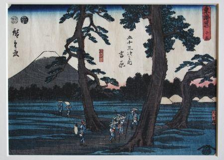 Grabado En Madera Hiroshige - Yoshiwara